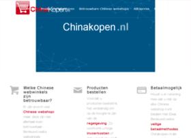 chinakopen.nl