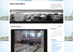 chinalaborwatch.wordpress.com