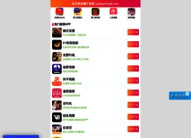 chinalamu.com