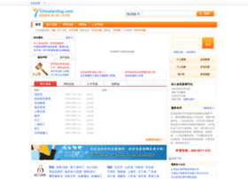 chinalanling.com