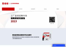 chinalao.com
