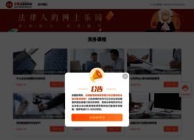 chinalawedu.com