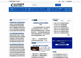 chinalawinfo.com