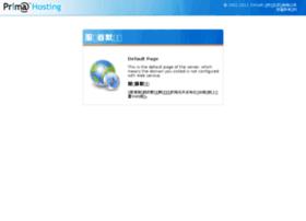 chinalinyi.com