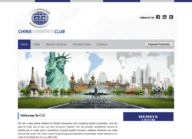 chinalogisticsclub.com
