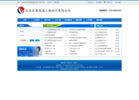 chinalqs.com