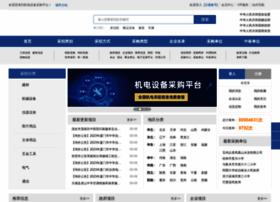 chinamae.com
