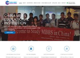 chinambbs.org