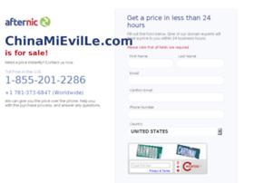 chinamieville.com