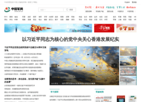 chinamil.com.cn