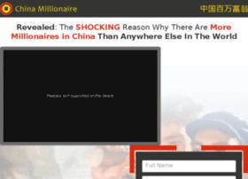 chinamillionaire.biz