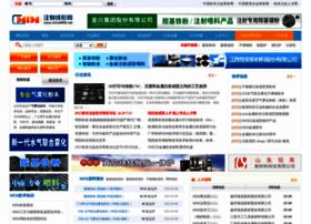 chinamim.net