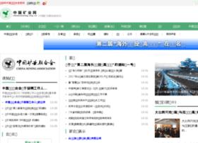 chinamining.com.cn