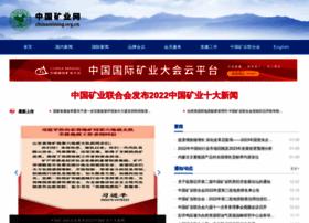 chinamining.org.cn