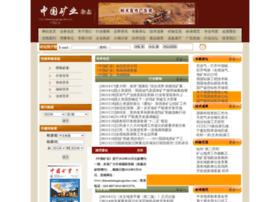 chinaminingmagazine.com