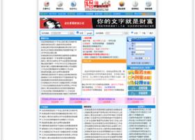 chinamishu.net