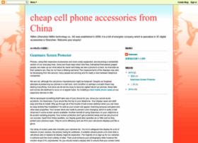 chinamobileaccessories.blogspot.hk