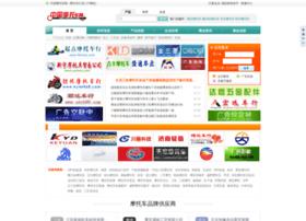 chinamoo.com