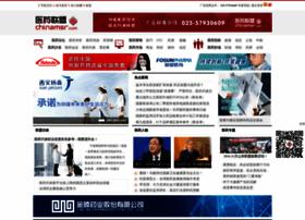 chinamsr.com