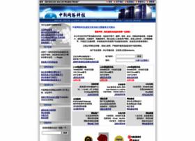 chinamyhosting.com