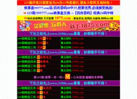 chinanaqin.com