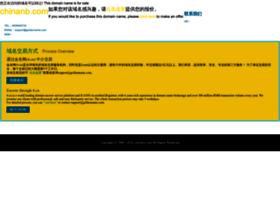 chinanb.com