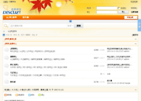 chinanms.com