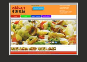 chinaoneoshkosh.com