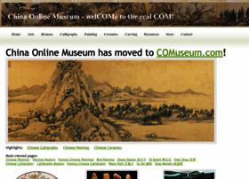 chinaonlinemuseum.com