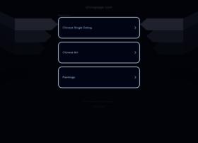 chinapage.com