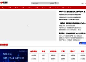 chinapaper.net