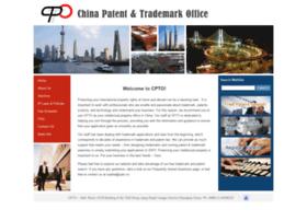 chinapatentoffice.com