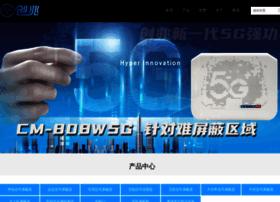 chinapbq.com