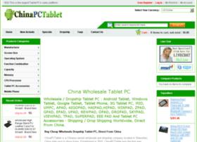 chinapctablet.com