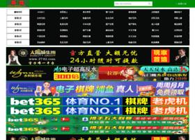 chinapem.com