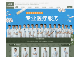 chinapet.com.cn