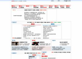 chinapet.net