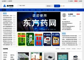 chinapharm.com.cn