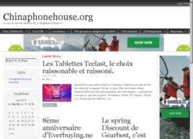 chinaphonehouse.net