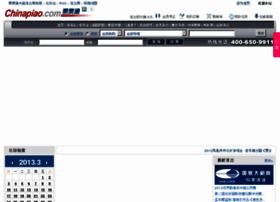 chinapiao.com