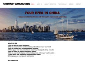 chinapivotsource.com