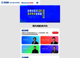 chinapm.org