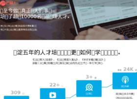 chinapmd.com