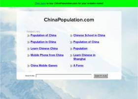 chinapopulation.com
