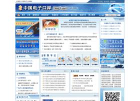 chinaport.gov.cn