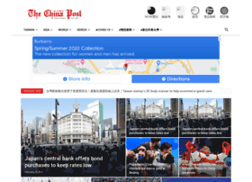 chinapost.nownews.com