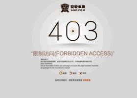 chinapowerbalance.com