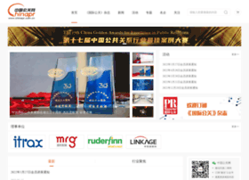 chinapr.com.cn