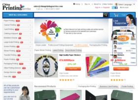 chinaprintingservice.com