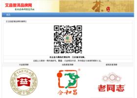 chinapuertea.com